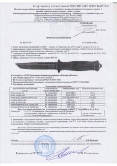 Нож НР-19 стоунвош черный эластрон олива
