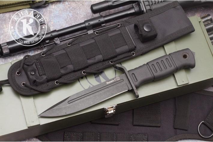 Нож Витязь Т AUS-8 MOLLE черный в подарочной коробке