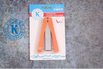 Карманная точилка для ножей TY1051