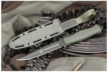 Нож НР-18 с символикой Армии России AUS-8 эластрон олива