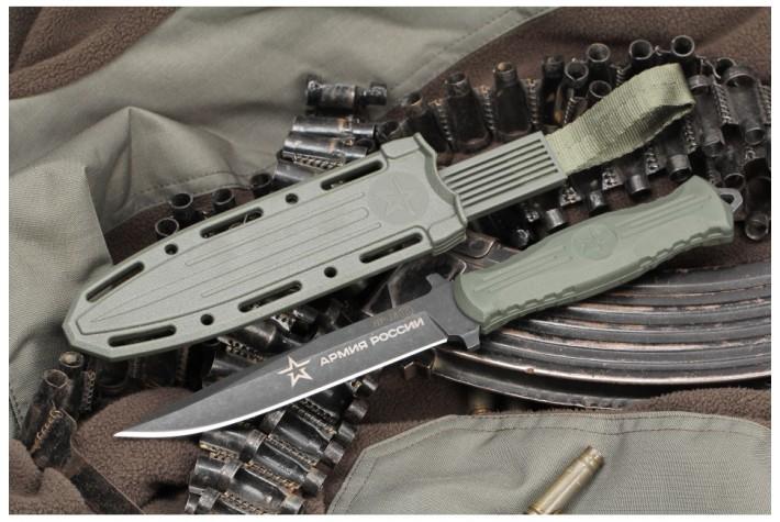 Нож НР-18 олива с символикой Армия России