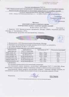Нож Ачиколь AUS-8 дерево