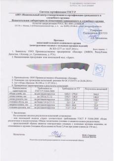 Нож Арал AUS-8 дерево