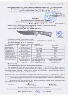 Нож Ф-1 AUS-8 дерево