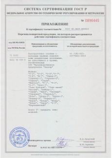 Нож Коршун-2 AUS-8 эластрон МЧС России