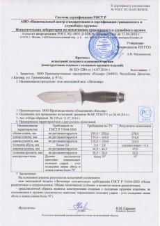 Нож Легионер AUS-8 стоунвош черный кожа