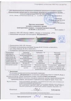 Нож Пограничник х12мф эластрон