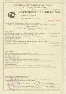 Нож НСК-3 AUS-8 дерево
