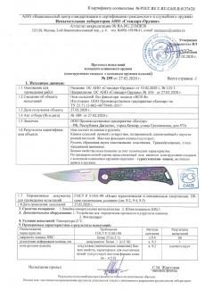 Нож НСК-8 AUS-8 ABC пластик