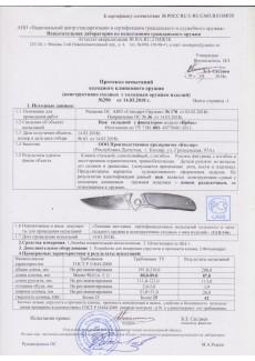 Нож НСК Ирбис Х12МФ эластрон