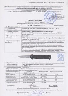 Нож складной КО AUS-8 ABC пластик