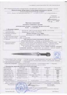 Кинжал ККВ дамаск серебро